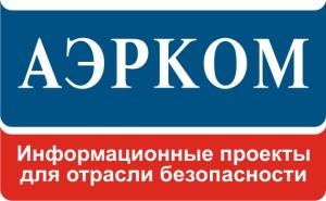 Aercom logo