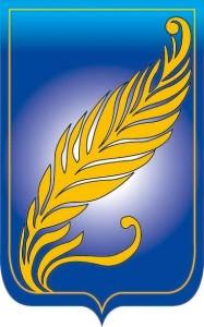 bsu logo