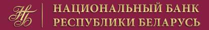 nbrb-is-logo